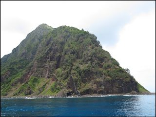 Steep Islands and Spectacular Fishing
