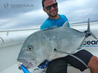 This GT fish weighs 35KG!
